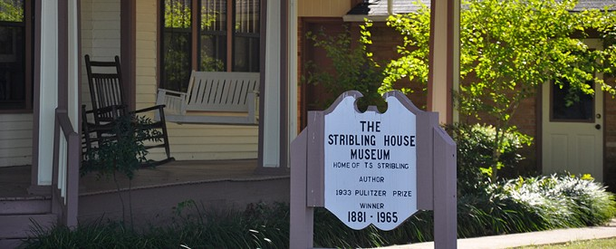 T.S. Stribling Museum